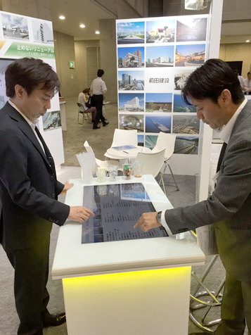 前田建設工業株式会社 様ブース